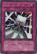 DamageGate-TSHD-JP-SR