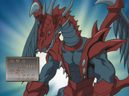 DesVolstgalph-JP-Anime-DM-NC