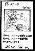 EnterMateBallad-JP-Manga-AV