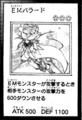 EnterMateBallad-JP-Manga-AV.png