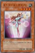 EtoileCyber-JP-Anime-GX-AA