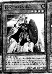 File:HeroicChallengerSpartan-JP-Manga-DZ.png