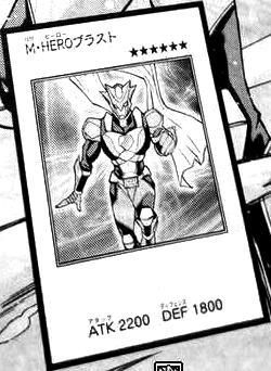 File:MaskedHEROBlast-JP-Manga-GX.png