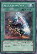 MonsterGate-EE2-JP-C