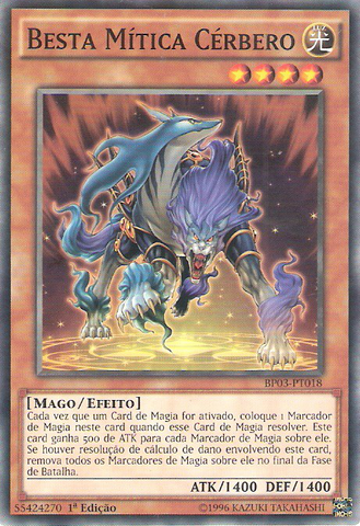 File:MythicalBeastCerberus-BP03-PT-C-1E.png