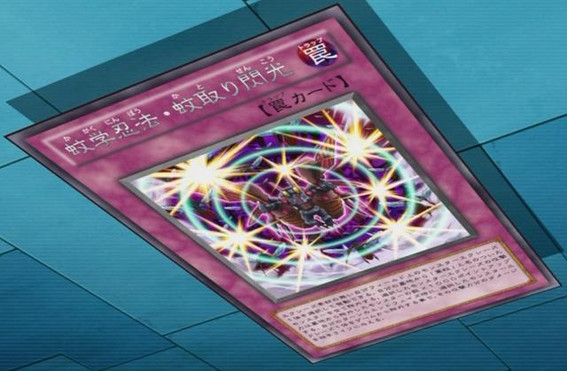 File:NinjitsuArtofMosquitoRepellent-JP-Anime-ZX.png