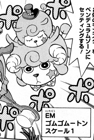 File:PerformapalGumgumouton-JP-Manga-DY-NC.png