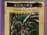 Red-Eyes B. Dragon (Bandai)