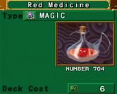 RedMedicine-DOR-EN-VG