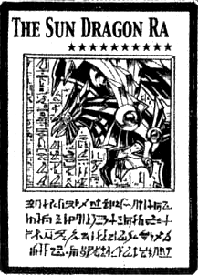 File:TheSunDragonRa-EN-Manga-DM-Hieratic.png