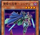 Episode Card Galleries:Yu-Gi-Oh! ARC-V - Episode 118 (JP)