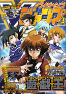 VJMP-2007-3-Cover