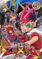 ZEXAL DVD 5