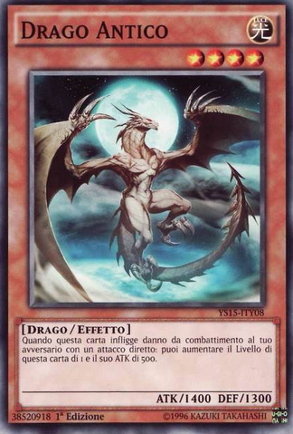 File:AncientDragon-YS15-IT-C-1E.png