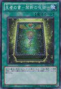BookofLife-BE02-JP-SR