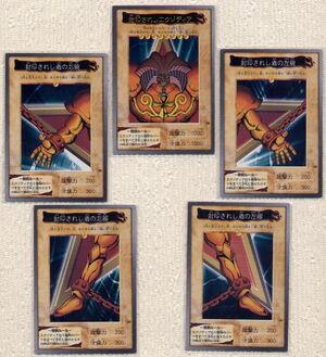 Forbidden One Yu Gi Oh Fandom Powered By Wikia