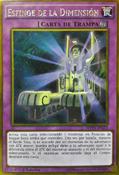 DimensionSphinx-MVP1-SP-GUR-1E