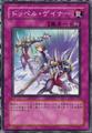 Doppelganger-JP-Anime-5D.png