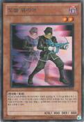 Doppelwarrior-STOR-KR-R-UE