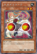 GagagaClerk-JP-Anime-ZX