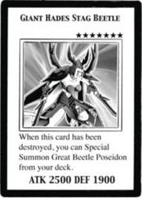 GiantHadesStagBeetle-EN-Manga-5D