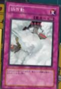 Malfunction-JP-Anime-5D