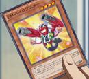 Episode Card Galleries:Yu-Gi-Oh! ARC-V - Episode 113 (JP)