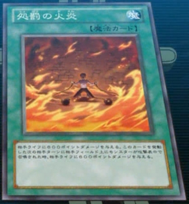 File:PunishingFire-JP-Anime-ZX.jpg
