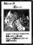 ShatteredAxe-JP-Manga-MW