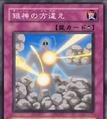 SilverSpiritRedirection-JP-Anime-GX.png