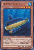 Submarineroid-DE01-JP-C
