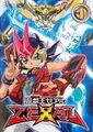 ZEXAL DVD 1