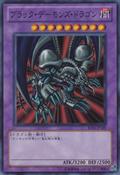 BlackSkullDragon-BE01-JP-SR