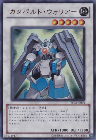 File:CatapultWarrior-YF02-JP-UR.png