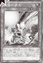 HeartfeltAppeal-JP-Manga-DZ