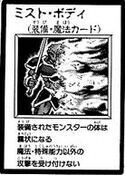 MistBody-JP-Manga-R
