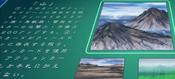Mountain-JP-Anime-AV-Data