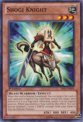 Shogi Knight PRIO