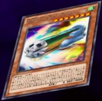 SpeedroidSkullMarbles-JP-Anime-AV