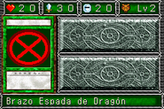 SwordArmofDragon-DDM-SP-VG