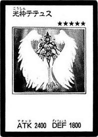 TethysGoddessofLight-JP-Manga-GX