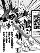 TheMelodyofAwakeningDragon-JP-Manga-R-NC