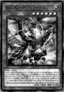 ThunderDragonhawk-JP-Manga-OS