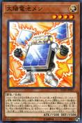 BatterymanSolar-FLOD-JP-C