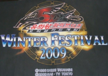 Winter Festival 2009 promotional cards