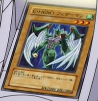 ElementalHEROAvian-JP-Anime-GX-2
