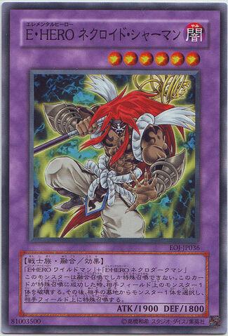 File:ElementalHERONecroidShaman-EOJ-JP-C.jpg