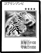 GoblinZombie-JP-Manga-DM
