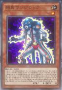 GoukiOctostretch-JP-Anime-VR