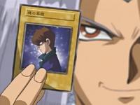 Pegaus Yu-Gi-Oh 027